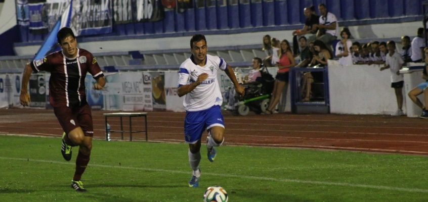 El Marbella FC gana al Córdoba B con un gol de Borja Rubiato (1-0)