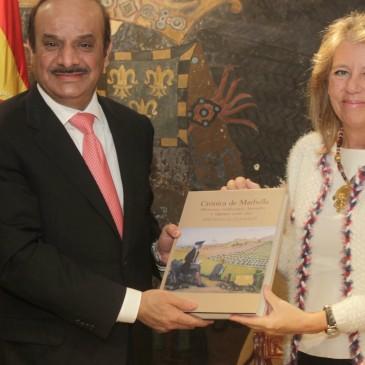 La alcaldesa recibe al nuevo cónsul general de Arabia Saudí