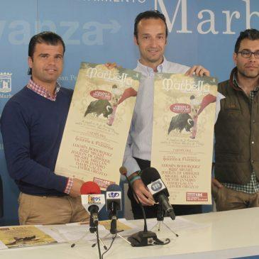 El Ayuntamiento colabora en el Festival Taurino y Flamenco a beneficio de la Asociación de Fibrosis Quística que se celebrará este sábado