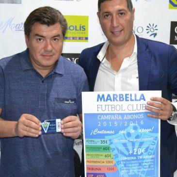 El Marbella FC baja los precios de los abonos para la temporada 2015-16
