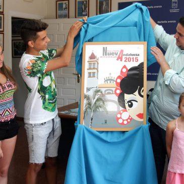 El joven artista de la copla Tomás Rivera Díaz será el pregonero de la Feria de Nueva Andalucía que comenzará el 23 de julio