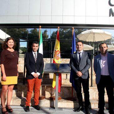El alcalde destaca la importante colaboración entre administraciones para dotar a Marbella del Complejo Deportivo Miraflores