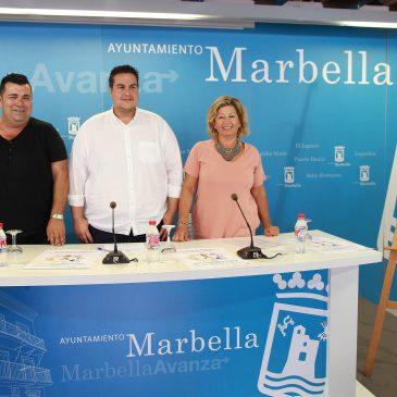 La Asociación de Vecinos Vázquez Clavel Pilar de Miraflores organiza para el 27 de agosto una gala benéfica a favor de las asociaciones AMPEMNA y Ángel Riviere