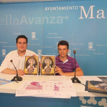 Marbella conmemorará la festividad de su Patrona la Virgen del Carmen con la celebración de la I Verbena Popular en su honor en el Puerto de La Bajadilla