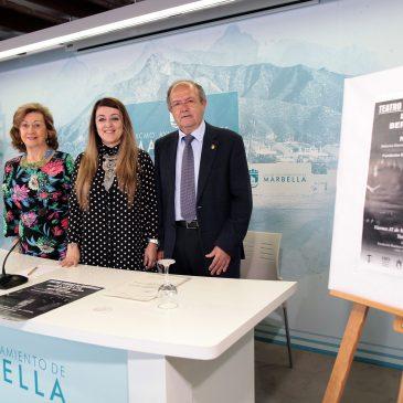 El Teatro Ciudad de Marbella acogerá este viernes una representación de 'La casa de Bernarda Alba' a beneficio de la Fundación Bastiano Bergese