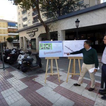 El Ayuntamiento inicia la remodelación de las calles Alonso de Bazán, Antonio Herrero y Víctor de la Serna, con una inversión de 1,2 millones de euros
