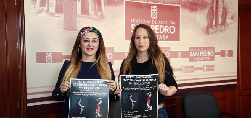 San Pedro Alcántara celebrará el 24 de noviembre el I Festival de Conmemoración del Día Internacional del Flamenco