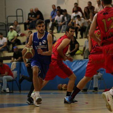Club baloncesto marbella          Visita al Pabellón Municipal de Baza para cerrar 2017 (sábado, 19:00)