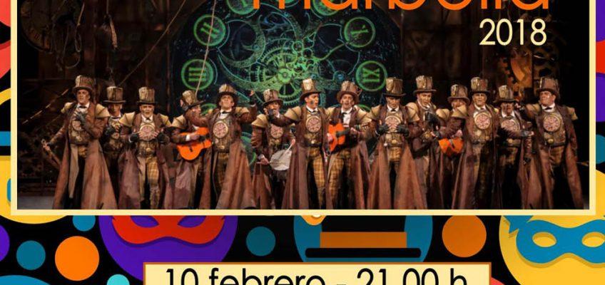 El Teatro Ciudad de Marbella acogerá este sábado el pregón del Carnaval a cargo de Agustín Casado y la presentación de la Venus, Ninfas, Misses y Dios Momo