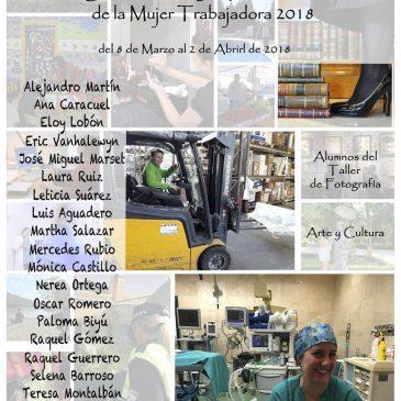 El Trapiche de Guadaiza acoge hasta el 2 de abril una exposición del Taller de Fotografía de San Pedro Alcántara con motivo del Día Internacional de las Mujeres