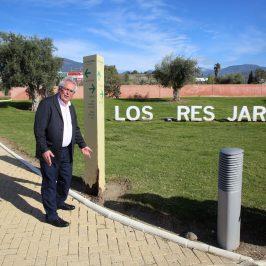 El Parque de los Tres Jardines cerrará temporalmente para realizar una inspección rigurosa y cumplir con todos los requisitos en materia de seguridad