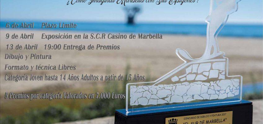 Ampliado hasta el 6 de abril el concurso de dibujo 'El sur de Marbella, ¿cómo imaginas la ciudad con sus espigones?'