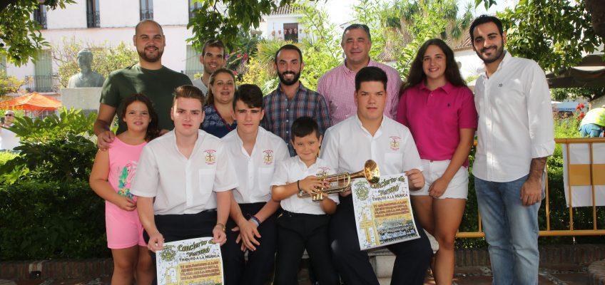 La Agrupación Musical 'La Pollinica' ofrecerá este sábado su tradicional concierto de verano en la Plaza de la Encarnación  El evento dará comienzo a las 21.30 horas y también contará con la participación de la Asociación Musical 'La Lira' de Pizarra