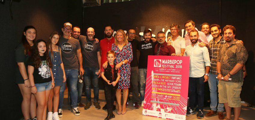 El Parque de La Represa volverá a ser un referente musical con la celebración el día 6 de octubre del festival Marbepop que girará en torno a tres escenarios
