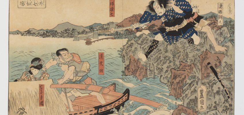 El Museo del Grabado inaugura este sábado la exposición 'Estampa japonesa: imágenes del mundo flotante'