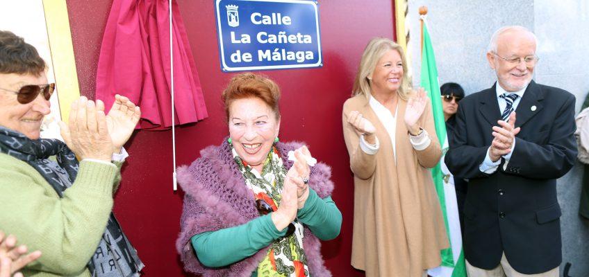 Marbella dedica una calle a 'La Cañeta de Málaga' en reconocimiento a su trayectoria profesional y a su vinculación con la ciudad