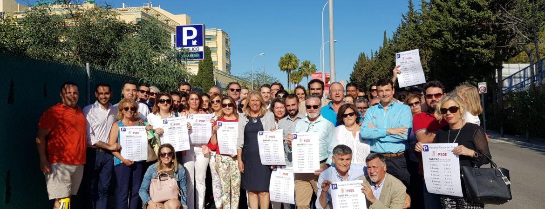 """Ángeles Muñoz: """"Cuando hay voluntad política se consigue: ya no hay que pagar por aparcar en el Hospital Costa del Sol"""""""