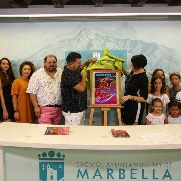 Las Fiestas Populares Pilar Miraflores se celebrarán este año en el parque de La Represa y contarán con Solera de Jerez como pregonera El programa festivo se desarrollará del 12 al 15 de septiembre