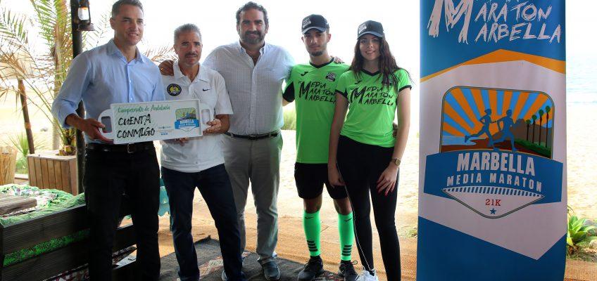 La Media Maratón de Marbella, que ronda los 900 participantes inscritos, ya tiene camiseta oficial